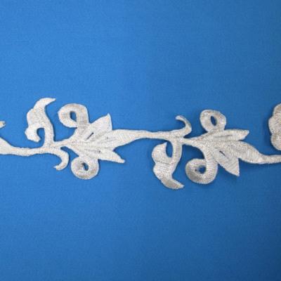 8155 【アウトレット】刺繍モチーフ 50mm×6m シルバー(銀) ※在庫限り