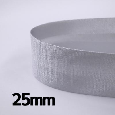 BI125-2 両折バイアステープ 25mm幅×5m巻 シルバー