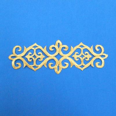 EM0171 刺繍モチーフ 197mm×68mm ゴールド(金)