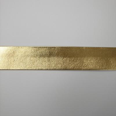 FLT0225 合皮テープ 両折 金(ゴールド) 25mm 1m単位