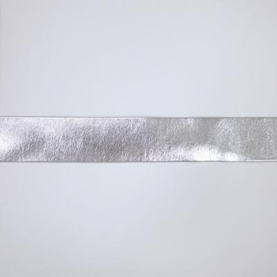 FLT0320 合皮テープ 両折 銀(シルバー) 20mm 1m単位