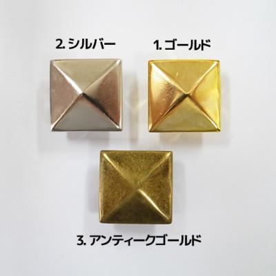 ST0420 スタッズ ピラミッド型 20mm 全3色