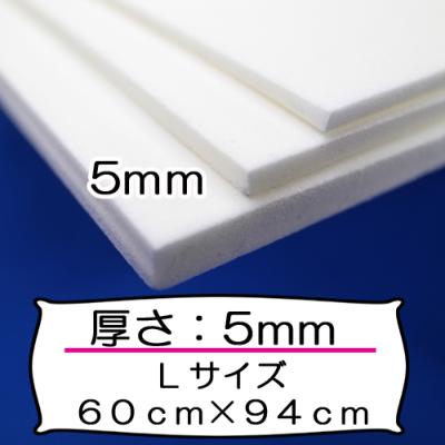 ZB105L 造形ボード Lサイズ 厚さ5mm 白 60cm×94cm